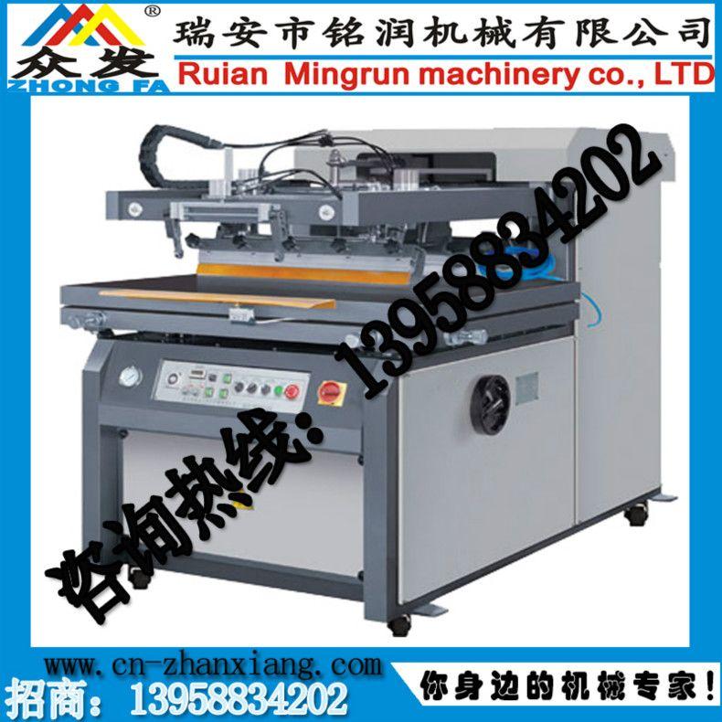半自动斜臂式丝网印刷机
