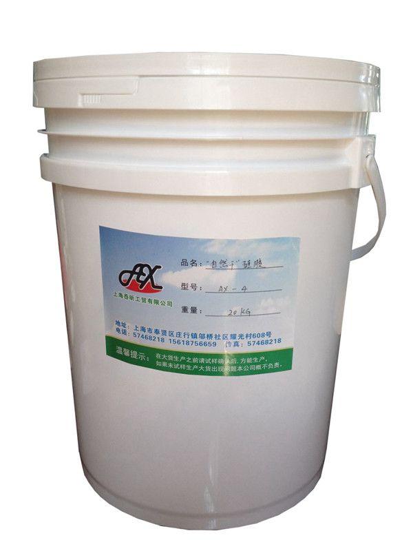 自然干硅胶AX-4,印花硅胶,丝印硅胶