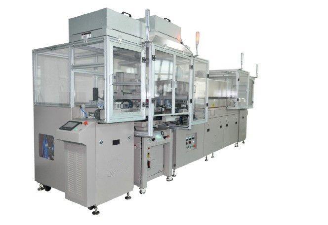 单色玻璃盖板全自动丝印生产线