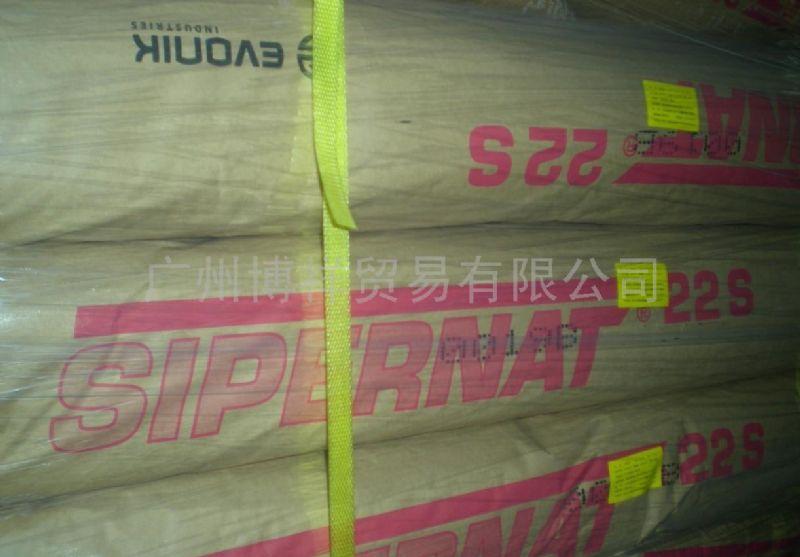 供应德固赛Sipernat22S,食品级二氧化硅