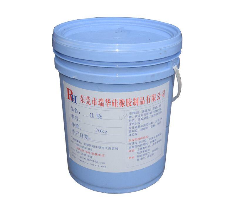 供应硅胶丝印硅胶印花硅胶