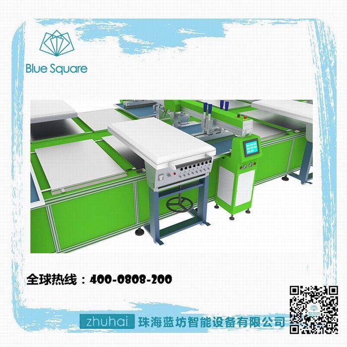 珠海蓝坊,平网印花机,椭圆印花机,裁片印花机,玩具印花机,球类印花机