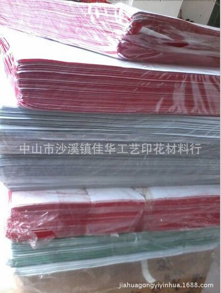 厂家直稍转移印花植绒纸植绒浆优质植绒纸转移植绒毛纸
