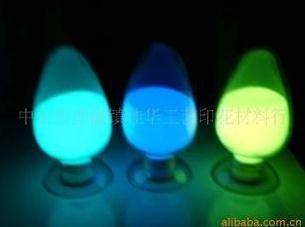 夜光粉、德國、日本長效夜光粉(黃綠光、彩色)