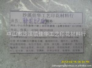韩国金葱圆片、印花白色圆片、服装印花用1mm厚圆片黑色圆形片