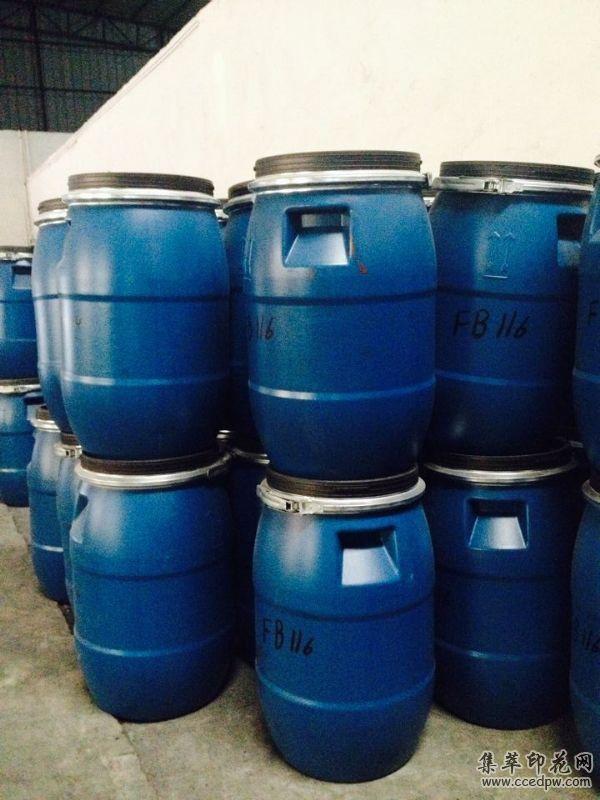 專業生產印花色漿_金黃FB204_威立固化工、耐遷移色種
