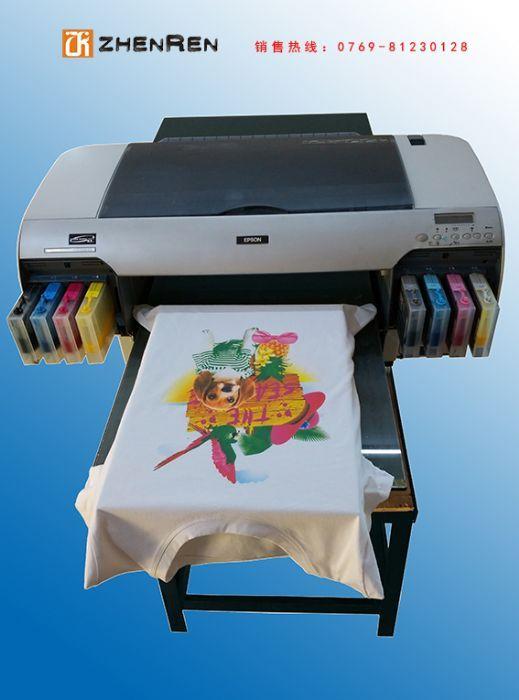 个性化T恤直接印花机A2+