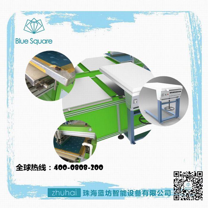 藍坊智能,吸氣臺板印花機,橢圓型自動印花機,皮革印花機,球類印花機