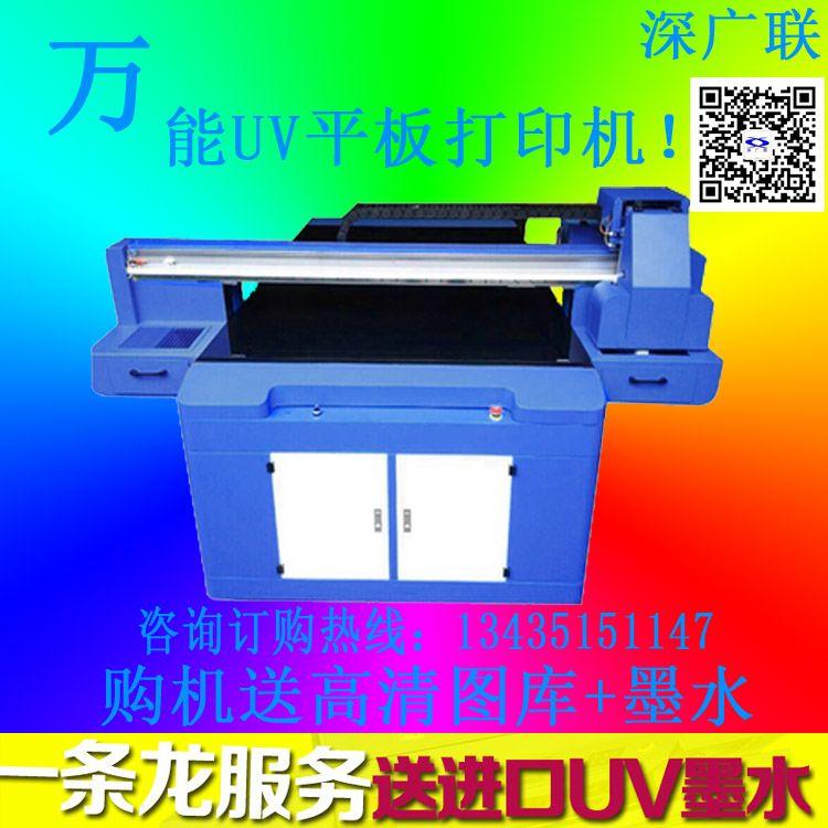 供应万能平板打印机卷材写真机服装T恤数码爱唯侦察1024机玻璃标牌打印机爱唯侦察1024