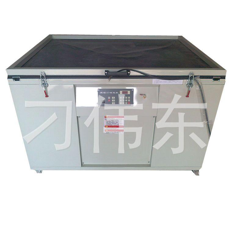 供应晒版机,真空、丝网、碘镓灯、曝光机、烤版机