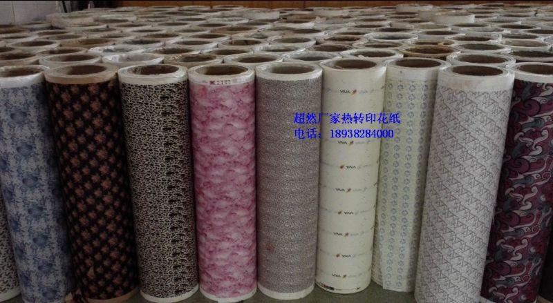 热转移印花纸丨热转印纸厂家丨东莞转印纸丨超然转印纸|热披覆纸