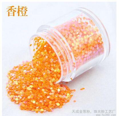 供应幻彩色卡名C03、C04高温亮丽七彩金葱粉、珠光粉、多种规格可选择