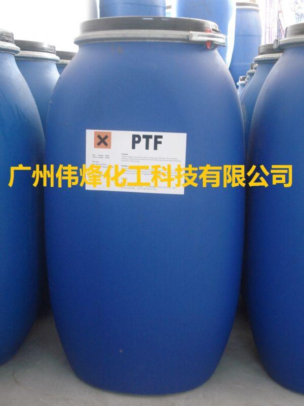 广州伟烽化工PTF增稠剂