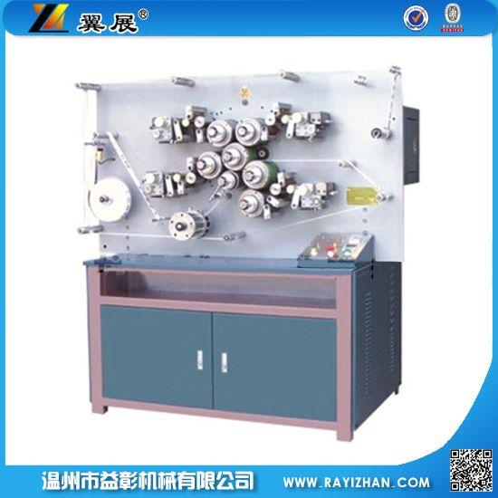 四色柔性凸版印刷机商标印花机