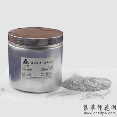 供应高闪亮高亮度铝银粉铝银浆国产铝银浆铝银粉