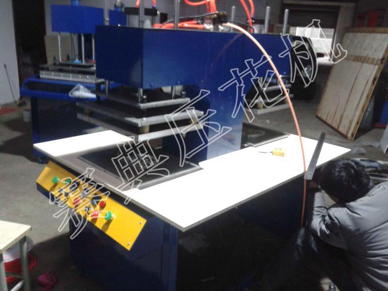 凹凸布料花纹平板压花机,服装裁片3d压花机,全自动压花机