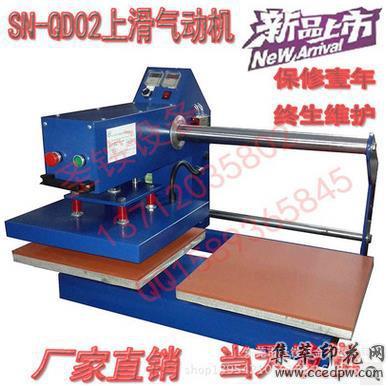 供应气动烫画机、上滑式气动双工位烫画机、热转印机气动烫印机