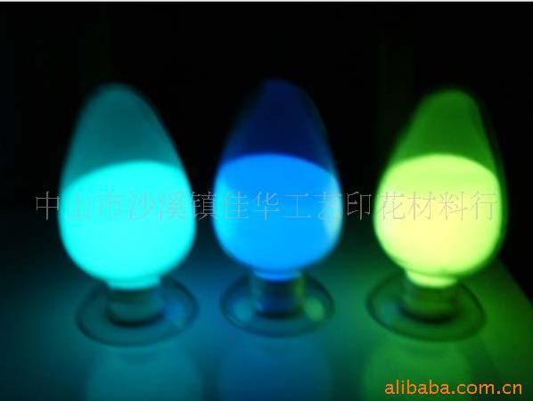 夜光粉、德国、日本长效夜光粉(黄绿光、彩