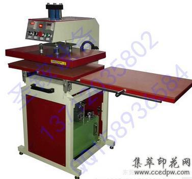 厂家直销各规格液压双工位烫画机压力更大更均?#28909;?#36716;印液压烫印机