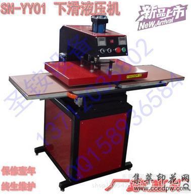 4060液压烫印机厂家直销各规格液压双工位烫画机压力更大更均匀