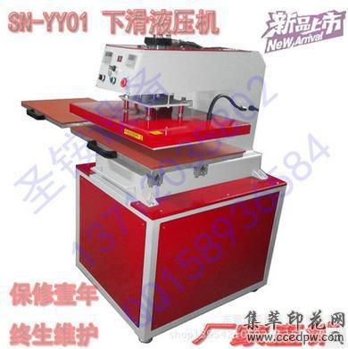 厂家批发直销烫画机、液压烫画机、烫钻机、烫金机、烫印机