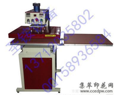 厂家直销i新款液压双工位烫画机烫花机烫印机多功能热转