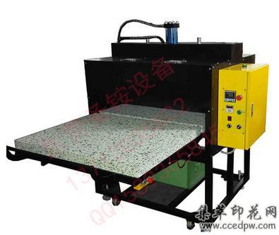 厂家直销100120cm等大幅面液压全自动升华机,烫画机液压烫印机
