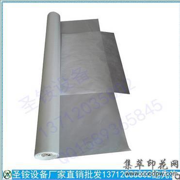 热转印烫画机用高温布,发热板隔热布隔离布各种规格圣铵设备