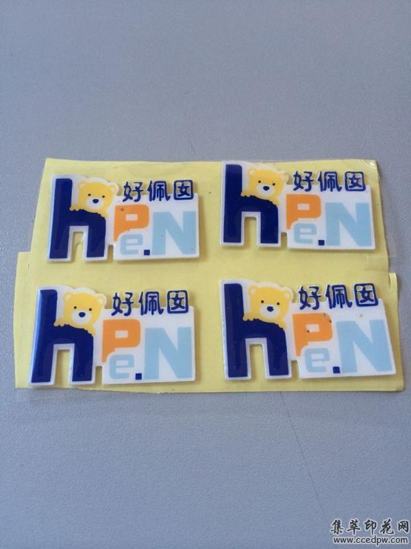 专用丝印印花硅胶,热转印硅胶,印花材料