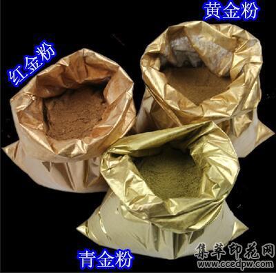 利仁厂家供应仿烫金用金粉珠光粉铜金粉免费试样,量大从优