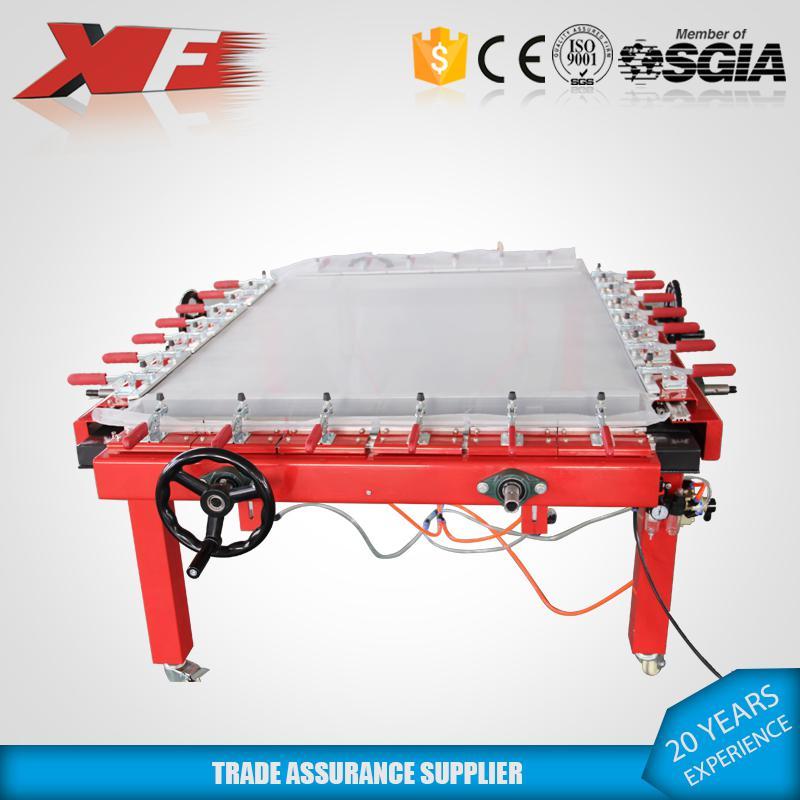 供应精密拉网机气动丝印拉网机绷拉网机