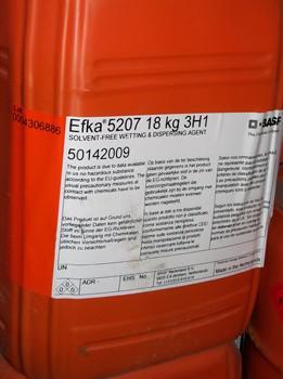 EFKA-5207用于无机颜料(尤其是钛白粉)和填料的分散