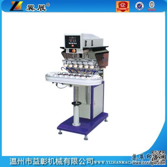 六色气动移印机