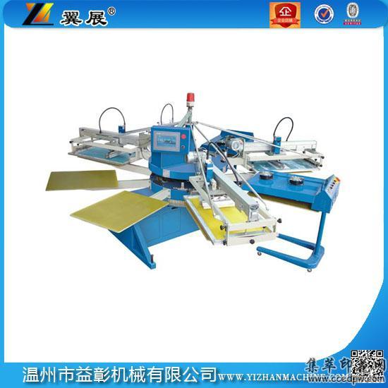 SPE系列经济型全自动多色印花机,服装丝网印花机