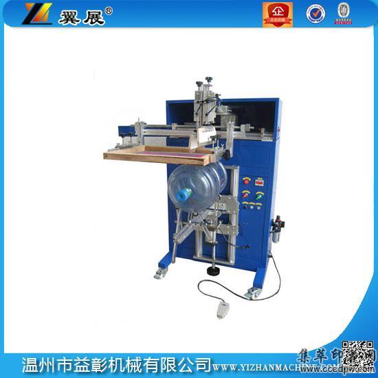 SPC系列平面曲面两用印刷机水桶印花机
