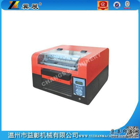 UV平板打印機UV萬能打印機玻璃亞克力打印機
