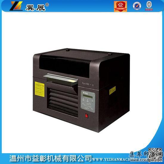 平板数码打印机万能打印机数码彩喷机pvc数码打印机