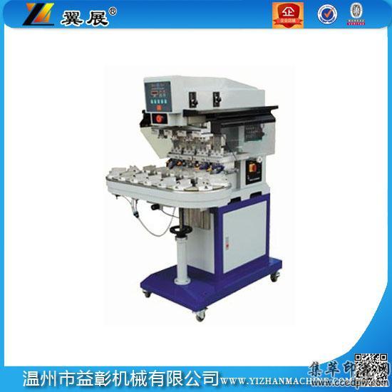 四色气动移印机