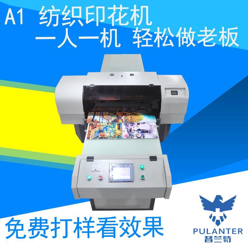 数码直喷印花机_数码直喷印花机价格_优质数码直喷印花机代替丝印的打印机