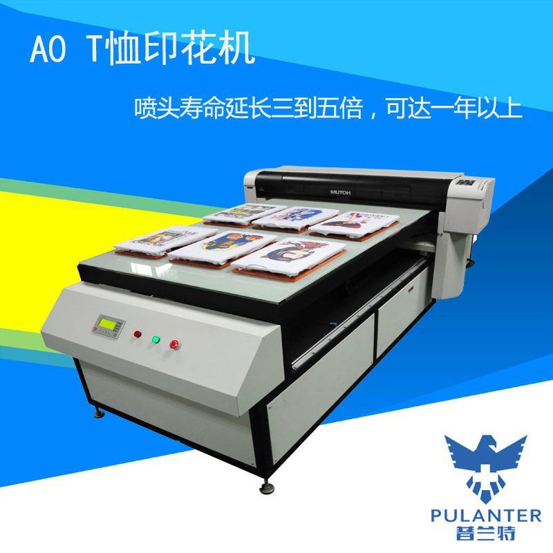 服装印花机,珠三角大型服装印花机厂,国内大型印花用的服装彩印机