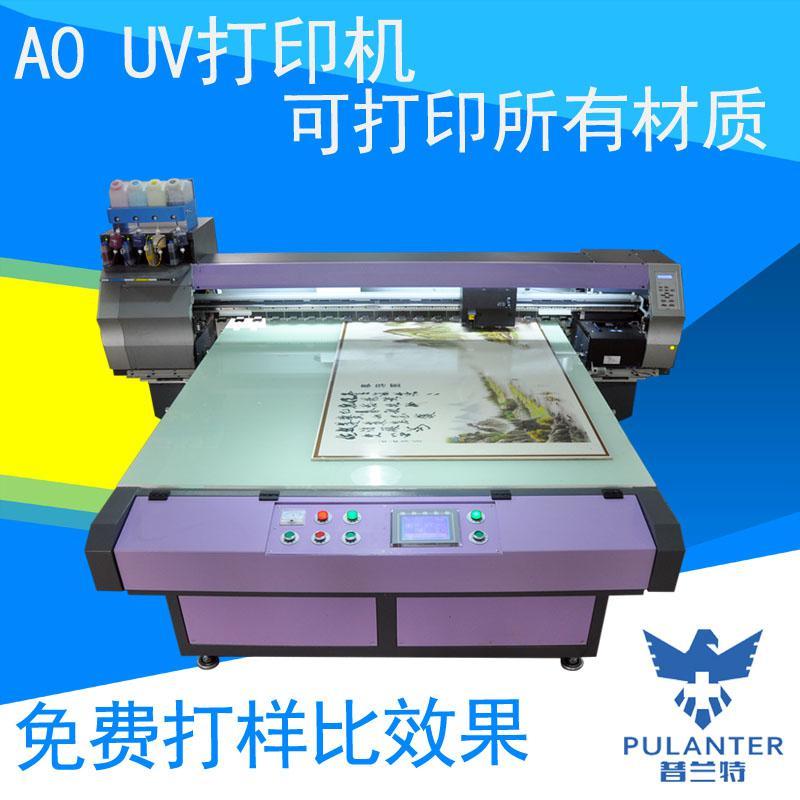 纺织印花机优质售后服务纺织印花机厂家印花机、t恤印花机、网印机、印花设