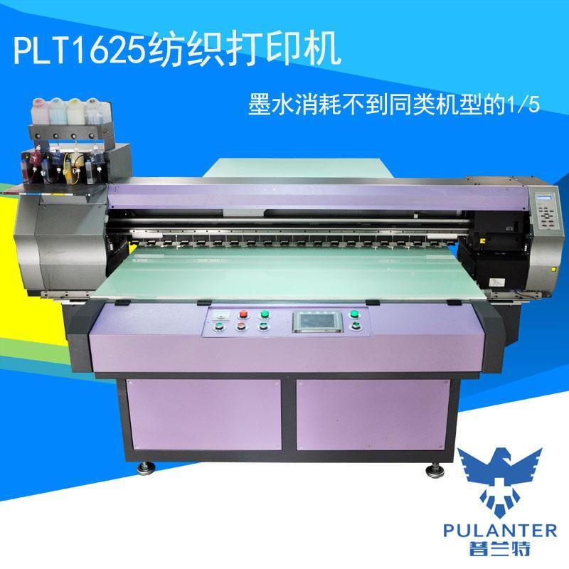 服装印花机_印花厂用的服装印花机印花机,数码印花机,纺织印花机
