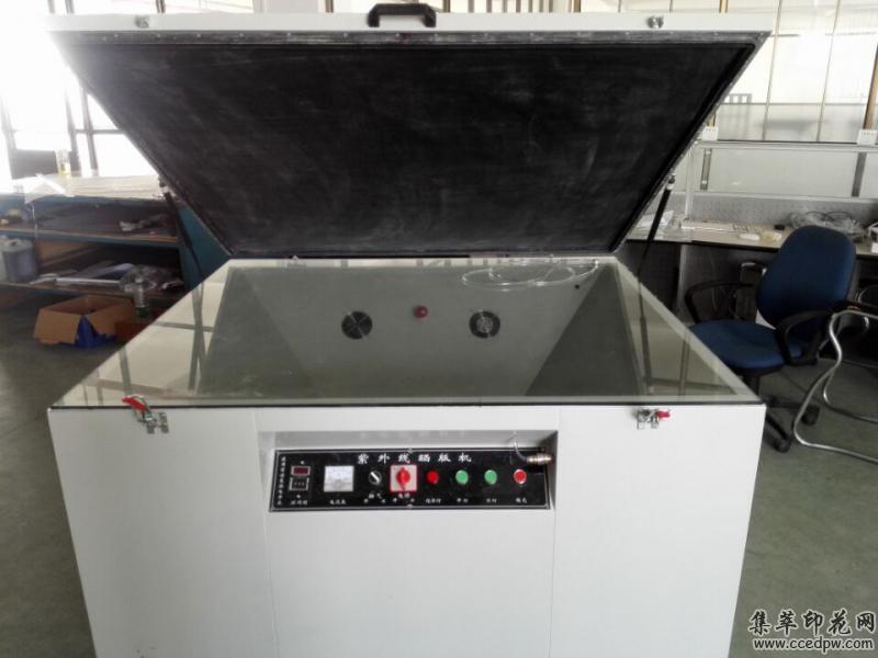 供应晒版机自动真空吸气紫外线印花晒版广东佛山高效节能丝印晒版机带槽晒版机