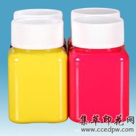 印花粘合剂厂,印花粘合剂,涂料印花粘合剂