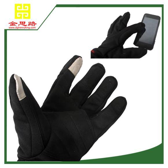 手套导电浆