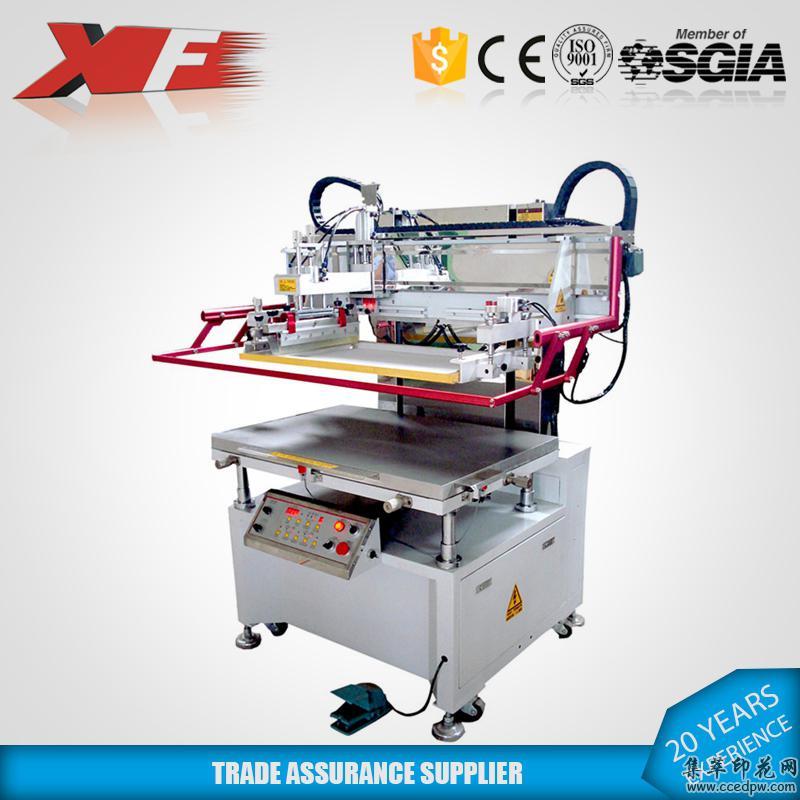 皮革印刷机垂直升降型丝印机