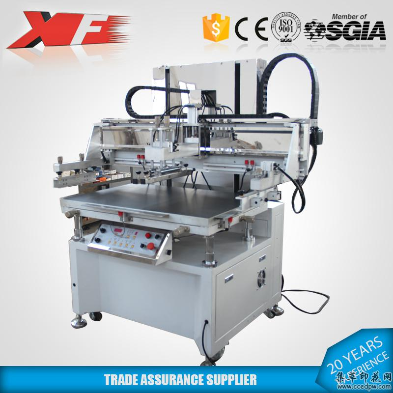 臨清新鋒絲印機械廠常年生產半自動絲印機規格可訂制