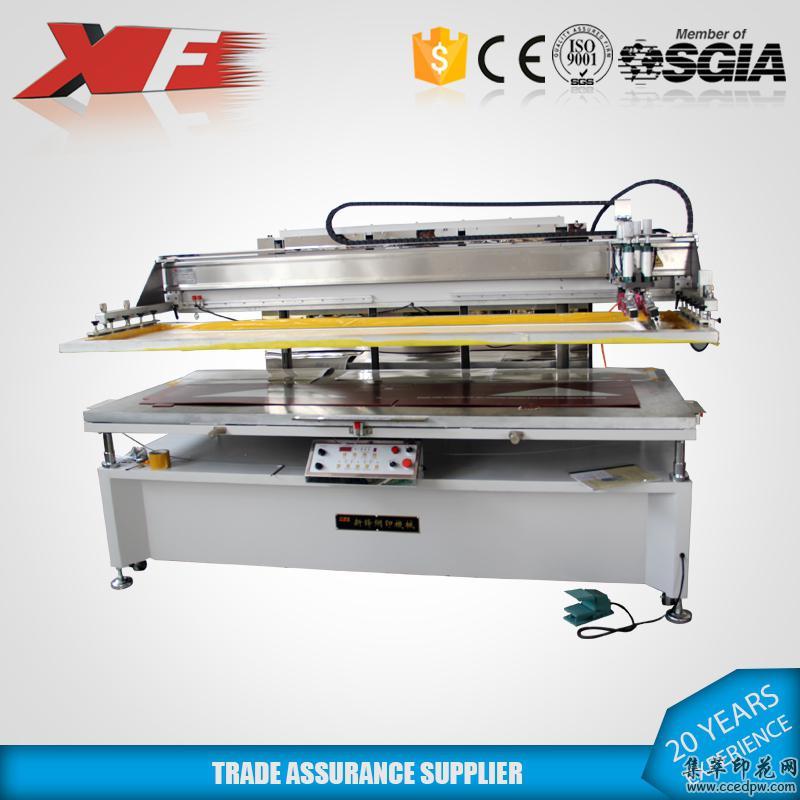 絲網印刷設備平面絲印機線路板印刷機