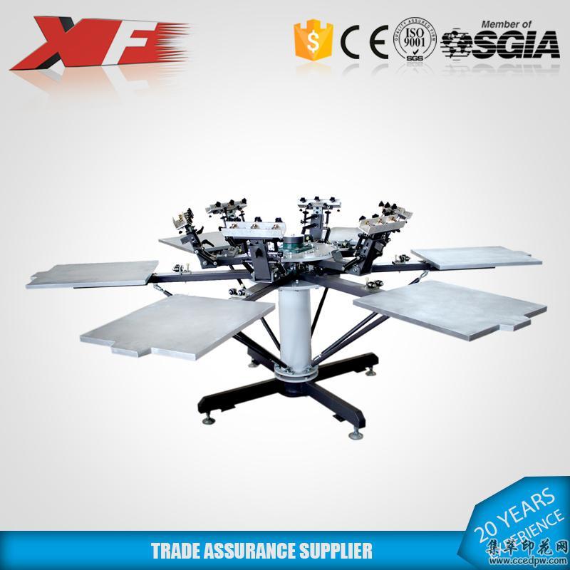 多色轮转印刷机加强T恤印花机各种型号印花机欢迎选购