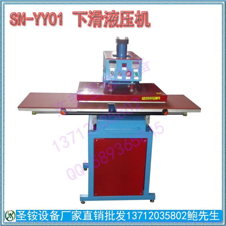液压双工位烫画机液压双工位烫钻机,液压双工服装烫印机
